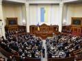 Верховной Раде предлагают сделать дебаты обязательной процедурой