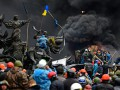 Найем опубликовал неизвестные ранее материалы ГПУ о Евромайдане