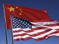 В Китае возмутились новым оборонным бюджетом США