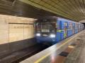 В Киеве из-за локдауна изменят график движения поездов метро