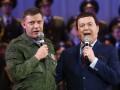 Кобзон в Донецке спел