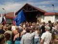 В Донецке пикетировали резиденцию Ахметова (фото, видео)