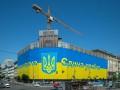 Нападение на журналистов на Майдане – подробности (видео)