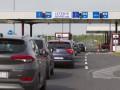 ЕС вводит новую систему регистрации на границах Шенгена