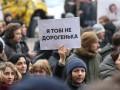 Итоги 8 марта: Марши за права женщин и страшное смертельное ДТП