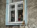 Германия выделила €6 млн на помощь пострадавшим на Донбассе