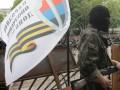 В городе Счастье боевики украли груз с мягкими игрушками