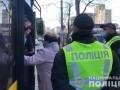 Полиция уличила 18-летнюю киевлянку в продаже фейковых спецпропусков