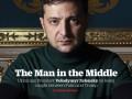 Итоги 5 декабря: Зеленский на обложке и драка в Раде