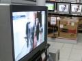 Депутат возмущен исчезновением телевизора из палаты Тимошенко, в ГПС опровергли его сообщение