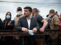 К президенту Зеленскому просел баланс доверия, - опрос