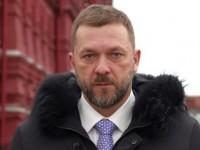 Депутат Госдумы РФ курировал диверсии в Украине - суд Мариуполя