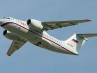 Россия продолжит выпускать Ан-148 - представитель завода