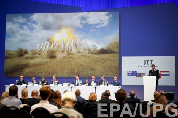 Согласно докладу, ракета была запущена возле населенного пункта Снежное
