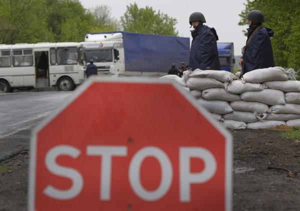 Можно ли решить проблему на Юго-Востоке мирным путем?