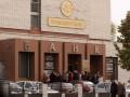 Глава правления Проминвестбанка увольняется