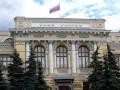 Россия вводит банковские санкции против стран ЕС и США