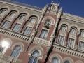 Китайская биржа затягивает с покупкой украинского банка