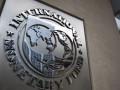 Эксперт назвал причины задержки третьего транша МВФ