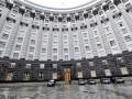 Бюджет Фонда социального страхования составит 17 млрд грн