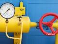 Словакия увеличила срок подачи заявок на поставки газа в Украину