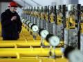 Украина полностью обеспечена газом на отопительный сезон - министр