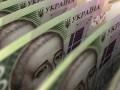 В Украине за год выявили подозрительные операции на 347 миллиарда гривен