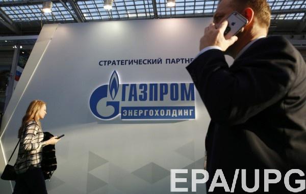 Газпром обвиняют в нарушениях законодательства