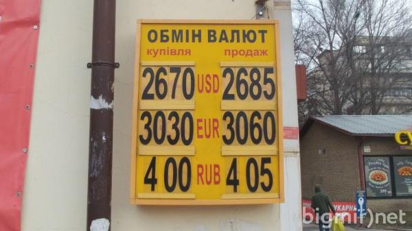 На черном рынке утром 5 марта доллар купить в среднем можно по 26,85 грн