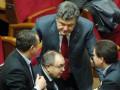Ъ: Кандидатуру Порошенко на выборах мэра Киева поддерживают две партии