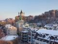 Мороз и снег: Синоптики предупредили о похолодании в Киеве