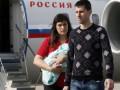 Появилось видео, как одесские сепаратисты приземлились в Москве
