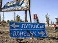Экологическую ситуацию на Донбассе будет отслеживать спецгруппа ТКГ