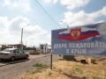 В Крыму ФСБ задержала еще одного украинца