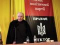 Шухевич допускает, что Россия по-прежнему разрабатывает бактериологическое оружие