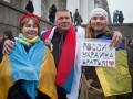 В Санкт-Петербурге прошел марш с украинскими и ЛГБТ флагами
