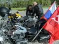 В Беларуси требуют запретить путинских байкеров