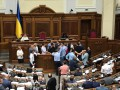 Депутаты заблокировали трибуну, Геращенко назвала их