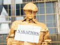 В Киеве под НАПК посадили
