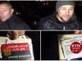 В Киеве задержали бойцов Правого сектора с гранатами