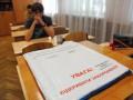Эксперты: Инициаторы отмены ВНО хотят вернуть теневые схемы в систему образования