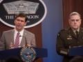 Глава Пентагона назвал источник смуты во всем мире