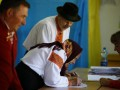 Явка на выборах президента Украины 2014 (онлайн)