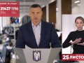 COVID в Киеве: 980 больных и 23 смерти за сутки