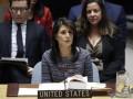 США согласовали сокращение бюджета ООН на $285 миллионов