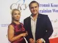 Тимошенко удивила новой прической