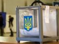 В Донецкой области зафиксированы нарушения, связанные с выборами