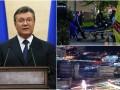Итоги 17 августа: Спецоперация в Питере, требования Януковича и взрыв казино в Лас-Вегасе