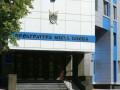 Киевский прокурор избил посетителя прокуратуры