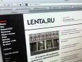 Редакция Ленты.ру написала обращение к читателям в связи с увольнением главреда